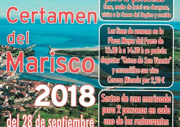 XXIV Certamen del Marisco San Vicente de la Barquera